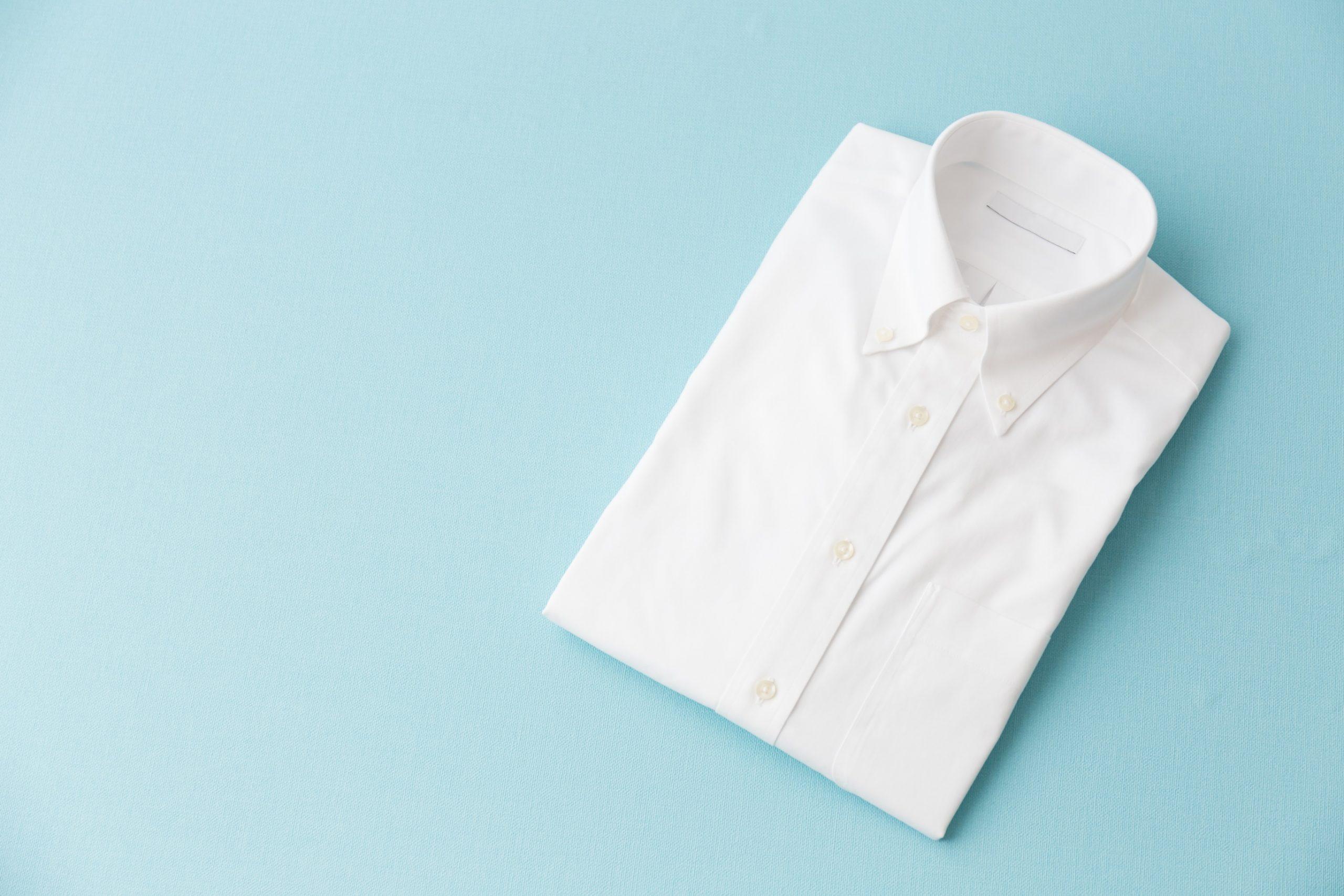 きれいにたたまれたワイシャツ